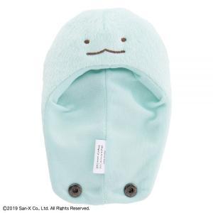 ☆ すみっコぐらし きゃらぐるみ専用カバー とかげ IS-SXGRM/TG (メール便送料無料)|bigstar