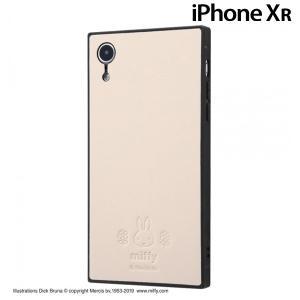 ☆ ミッフィー iPhoneXR(6.1インチ)専用 耐衝撃オープンレザーケース KAKU ベージュ IS-BP18KOL1/MF2 (メール便送料無料)|bigstar
