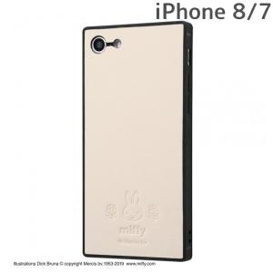 ☆ ミッフィー iPhone8 iPhone7(4.7インチ)専用 耐衝撃オープンレザーケース KAKU ベージュ IS-BP7SKOL1/MF2 (メール便送料無料)|bigstar