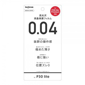☆ HUAWEI P30 lite(楽天モバイル) HUAWEI P30 lite Premium(au HWV33)専用 フィルム 指紋防止 薄型 高光沢 IN-HP30LFT/UC|bigstar