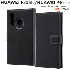 ☆ HUAWEI P30 lite(楽天モバイル) HUAWEI P30 lite Premium(au HWV33)専用 手帳型 耐衝撃レザーケース KAKU/ブラック IS-HP30LKBC3/BB|bigstar