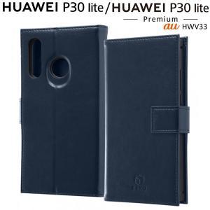 ☆ HUAWEI P30 lite(楽天モバイル) HUAWEI P30 lite Premium(au HWV33)専用 手帳型 耐衝撃レザーケース KAKU/ダークネイビー IS-HP30LKBC3/DN|bigstar