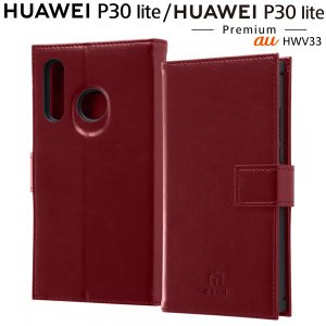 ☆ HUAWEI P30 lite(楽天モバイル) HUAWEI P30 lite Premium(au HWV33)専用 手帳型 耐衝撃レザーケース KAKU/レッド IS-HP30LKBC3/R|bigstar