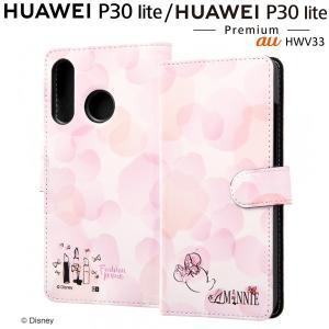☆ ディズニー HUAWEI P30 lite(楽天モバイル) HUAWEI P30 lite Premium(au HWV33)専用手帳型アートケース マグネット/ミニーマウス_016 IN-DHP30LMLC2/MN016 bigstar