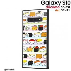 ☆ おしゅしだよ Galaxy S10(docomo SC-03L/au SCV41)専用 耐衝撃ケース KAKU トリプルハイブリッド 総柄3 IQ-TCGS10K3B/OS004 (メール便送料無料)|bigstar