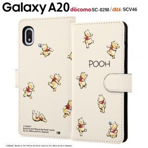 ☆ ディズニー Galaxy A20(docomo SC-02M/au SCV46)専用 手帳型アートケース マグネット/くまのプーさん_018 IN-DGA20MLC2/PO018|bigstar