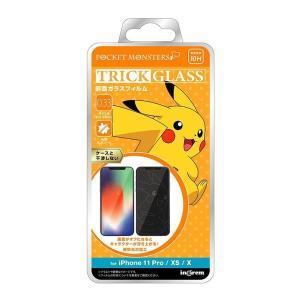 (11月下旬発売予定) ☆ ポケットモンスター iPhone11 Pro iPhoneXS iPhoneX 専用 トリックガラスフィルム 10H ピカチュウ IN-PP23FG/PK1 (メール便送料無料)|bigstar
