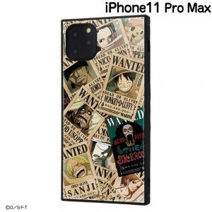 ☆ ワンピース iPhone11 Pro Max(6.5インチ)専用 耐衝撃ハイブリッドケース KAKU 手配書 IQ-OP22K3TB/OP003 (メール便送料無料)|bigstar