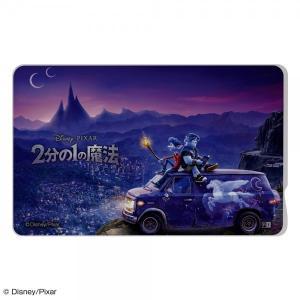 ☆ ディズニー ディズニー ピクサー映画『2分の1の魔法』 ICカードステッカー 2分の1の魔法 魔法が失われた世界 IN-DICS/OW002|bigstar