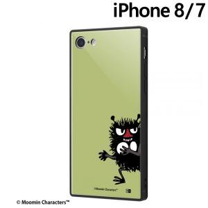 ☆ ムーミン iPhone8 iPhone7(4.7インチ)専用 耐衝撃ケース KAKU トリプルハイブリッド スティンキー IQ-AP7K3B/MT017 (メール便送料無料)|bigstar