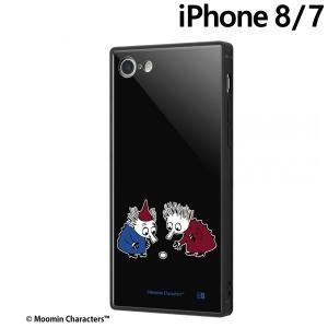 ☆ ムーミン iPhone8 iPhone7(4.7インチ)専用 耐衝撃ケース KAKU トリプルハイブリッド トフスランとビフスラン IQ-AP7K3B/MT019 (メール便送料無料)|bigstar
