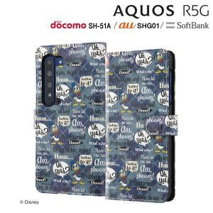 ☆ ディズニー AQUOS R5G (docomo SH-51A / au SHG01 / Softbank) 専用 手帳型アートケース マグネット/ドナルド_001 IN-DAQR5GMLC2/DD001|bigstar