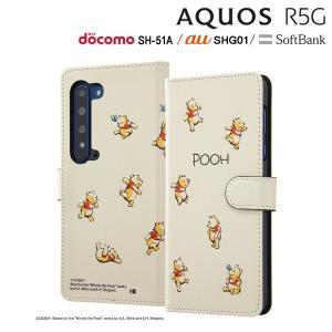 ☆ ディズニー AQUOS R5G (docomo SH-51A / au SHG01 / Softbank) 専用 手帳型アートケース マグネット/くまのプーさん_018 IN-DAQR5GMLC2/PO018|bigstar