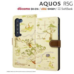 ☆ ディズニー AQUOS R5G (docomo SH-51A / au SHG01 / Softbank) 専用 手帳型アートケース マグネット/くまのプーさん_044 IN-DAQR5GMLC2/PO044|bigstar