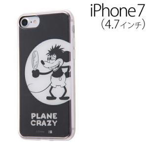 ☆ ディズニー iPhone7 専用 スマホTPUケース 背面パネルセット OTONA ミッキーマウス10 IJ-DP7TP/MK010 (メール便送料無料)|bigstar