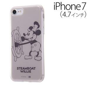 ☆ ディズニー iPhone7 専用 スマホTPUケース 背面パネルセット OTONA ミッキーマウス11 IJ-DP7TP/MK011 (メール便送料無料)|bigstar