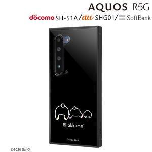 ☆ リラックマ AQUOS R5G 専用 耐衝撃ハイブリッドケース KAKU/bumbumbum IQ-SXAQR5GK3TB/RM13 (メール便送料無料)|bigstar