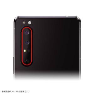 ☆ Xperia 1 II ( docomo SO-51A / au SOG01 ) 専用 フィルム カメラレンズ 光沢 IN-XP1M2FT/CA (メール便送料無料) bigstar 04