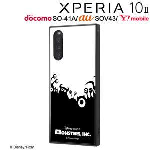 ☆ ディズニー Xperia 10 II 専用 耐衝撃ハイブリッドケース KAKU/『モンスターズ・インク』_22 IQ-DXP10K3TB/MI003 (メール便送料無料)|bigstar