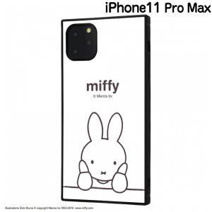 ☆ ミッフィー iPhone11 Pro Max(6.5インチ)専用 耐衝撃ハイブリッドケース KAKU think_1 IQ-BP22K3TB/MF001 (メール便送料無料)|bigstar