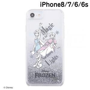 ☆ ディズニー iPhone8 iPhone7 iPhone6 iPhone6S専用 ラメ グリッターケース アナと雪の女王/OTONA_01 IJ-DP76LG1S/FR004 (メール便送料無料)|bigstar