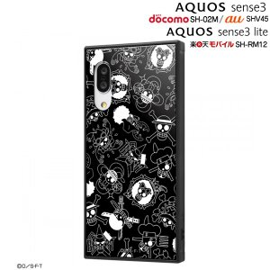 ☆ ワンピース AQUOS sense3 /AQUOS sense3 lite 専用 耐衝撃ハイブリッドケース KAKU 海賊旗マーク IQ-OAQSE3K3TB/OP004(メール便送料無料)|bigstar