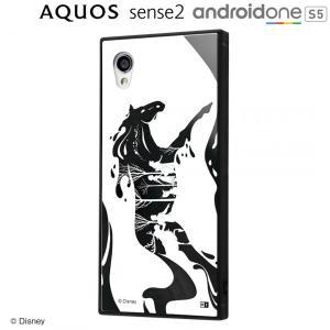 ☆ ディズニー AQUOS sense2 かんたん/sense2 / Android One S5専用 耐衝撃ケース KAKU アナと雪の女王2シルエット IQ-DAQSE2K3B/FR021 (メール便送料無料)|bigstar