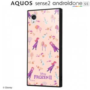 ☆ ディズニー AQUOS sense2 かんたん/sense2 / Android One S5専用 耐衝撃ケース KAKU アナと雪の女王2総柄_02 IQ-DAQSE2K3B/FR003 (メール便送料無料) bigstar