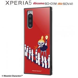 ☆ ムーミン Xperia5 (docomo SO-01M/au SOV41)専用 耐衝撃ハイブリッドケース KAKU/ミイとニョロニョロ IQ-AXP5K3TB/MT013 (メール便送料無料)|bigstar