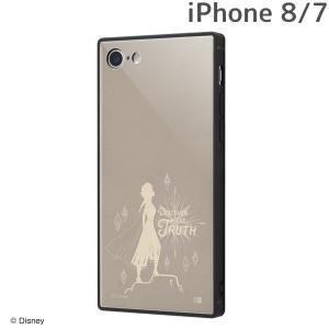 ☆ ディズニー iPhone8 iPhone7(4.7インチ)専用 耐衝撃ケース KAKU トリプルハイブリッド アナと雪の女王2/エルサ_01 IQ-DP7K3B/FR022 (メール便送料無料)|bigstar