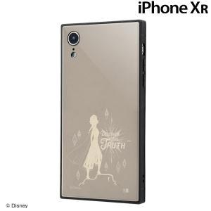☆ ディズニー iPhoneXR(6.1インチ)専用 耐衝撃ケース KAKU トリプルハイブリッド アナと雪の女王2/エルサ_01 IQ-DP18K3B/FR022 (メール便送料無料)|bigstar