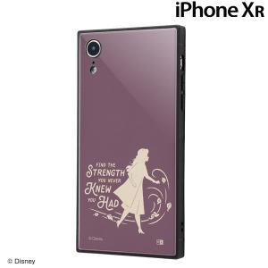 ☆ ディズニー iPhoneXR(6.1インチ)専用 耐衝撃ケース KAKU トリプルハイブリッド アナと雪の女王2/アナ_02 IQ-DP18K3B/FR023 (メール便送料無料)|bigstar