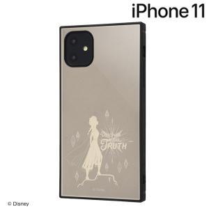 ☆ ディズニー iPhone11(6.1インチ)専用 耐衝撃ハイブリッドケース KAKU アナと雪の女王2/エルサ_01 IQ-DP21K3TB/FR024 (メール便送料無料)|bigstar