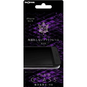 ☆ ディズニー iPhone11(6.1インチ)専用 耐衝撃ハイブリッドケース KAKU アナと雪の女王2/アナ_02 IQ-DP21K3TB/FR025 (メール便送料無料)|bigstar