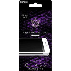 ☆ ディズニー iPhone11 Pro(5.8インチ)専用 耐衝撃ハイブリッドケース KAKU アナと雪の女王2/エルサ_01 IQ-DP23K3TB/FR024 (メール便送料無料)|bigstar