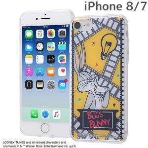 ☆ ムーミン iPhone8 Plus iPhone7 Plus (5.5インチ)専用 手帳型ケース マグネットタイプ コミック_5 IJ-AP7PSLC3W/MT011|bigstar
