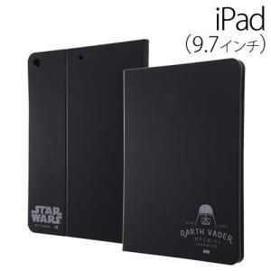 (送料無料)☆ スターウォーズ (STAR WARS) 9.7インチ iPad 2017 専用 タブレットブックカバーケース スター・ウォーズ22 IJ-SWPA8LC/SWS022 bigstar