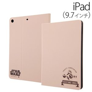 (送料無料)☆ スターウォーズ (STAR WARS) 9.7インチ iPad 2017 専用 タブレットブックカバーケース スター・ウォーズ23 IJ-SWPA8LC/SWS023 bigstar