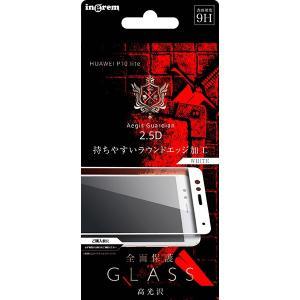 ☆ HUAWEI P10 lite専用 液晶保護ガラスフィルム 9H 全面保護 平面 光沢 0.33mm/ホワイト IN-HP10LFFG/CW (メール便送料無料) bigstar