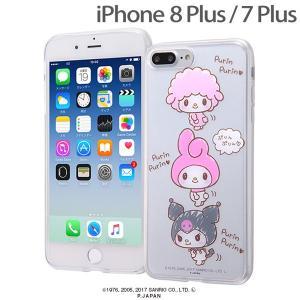 ☆ サンリオ iPhone8 Plus iPhone7 Plus (5.5インチ)専用 TPUケース+背面パネル/マイメロディ4 IJ-SRP7PTP/MM004 (メール便送料無料) bigstar