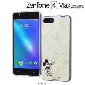 ☆ ディズニー ASUS ZenFone 4 Max ZC520KL 専用 OTONA/ハイブリッドケース/『ミッキーマウス』_16 IJ-RDAZ4MCC2/MK016 (メール便送料無料)|bigstar