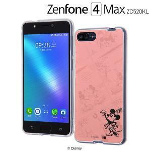 ☆ ディズニー ASUS ZenFone 4 Max ZC520KL 専用  OTONA/ハイブリッドケース/『ミニーマウス』_18 IJ-RDAZ4MCC2/MN018 (メール便送料無料)|bigstar