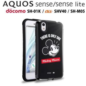 2883d96c63 ☆ ディズニー AQUOS sense (SH-01K/SHV40) /lite (SH-M05) 専用 耐衝撃 ...
