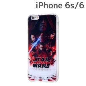 ☆ スター・ウォーズ iPhone6s iPhone6 専用 TPUケース 背面パネルセット ポスターアート8 IJ-SWP6TP/SWS040 (レビューを書いてメール便送料無料)|bigstar