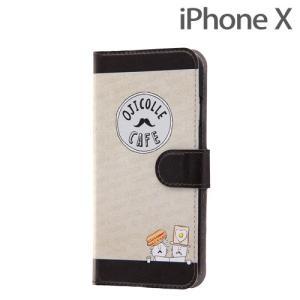 ☆ OJISAN'S COLLECTION iPhone8 iPhone7 専用 ブックカバーケース (手帳型ケース) マグネット オジコレ3 IJ-KJP7MLC/OJ03|bigstar