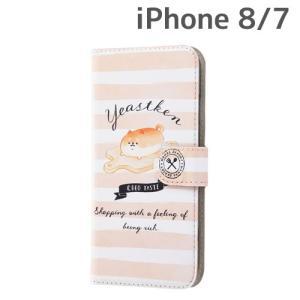 ☆ いーすとけん。 iPhone8 iPhone7 専用 ブックカバーケース (手帳型ケース) マグネット いーすとけん。3 IJ-KJP7MLC/YE03|bigstar