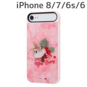 ☆ ディズニー iPhone8/7/6s/6 専用 耐衝撃ケース キャトル パネル ミス・バニー/ボタニカル IQ-DP76PCP/BB002 (レビューを書いてメール便送料無料)|bigstar