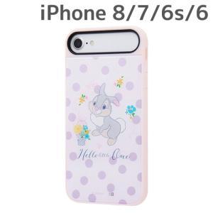 ☆ ディズニー iPhone8/7/6s/6 専用 耐衝撃ケース キャトル パネル とんすけ ポルカ・ドット IQ-DP76PCP/BB003 (レビューを書いてメール便送料無料)|bigstar