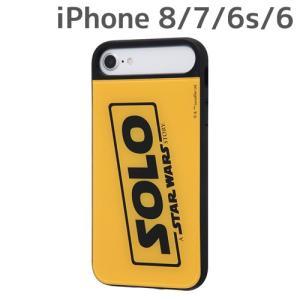 ☆ ハン・ソロ iPhone8/7/6s/6 専用 耐衝撃ケース キャトル パネル ロゴ IQ-SWP76PCB/SWS003 (レビューを書いてメール便送料無料)|bigstar