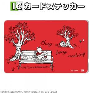 ☆ ディズニー ICカードステッカー プーと大人になった僕ベンチ IN-DICS/PO01|bigstar